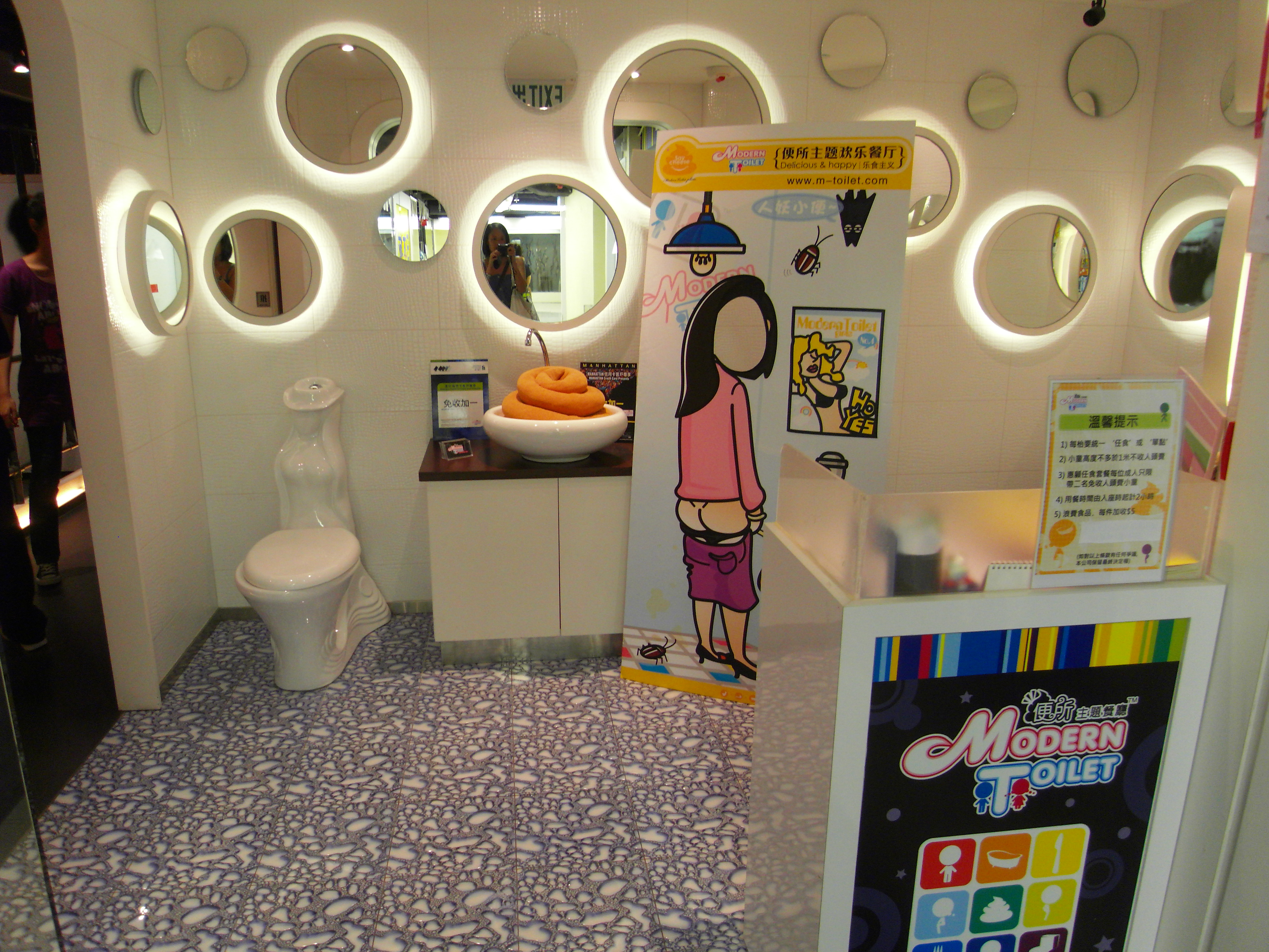 Algo un poco diferente - Extraño y maravilloso Modern Toilet Restaurant, Taiwán. (Tema restaurante cuarto de baño)