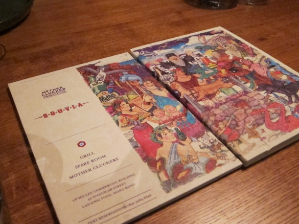 Souvla's menu
